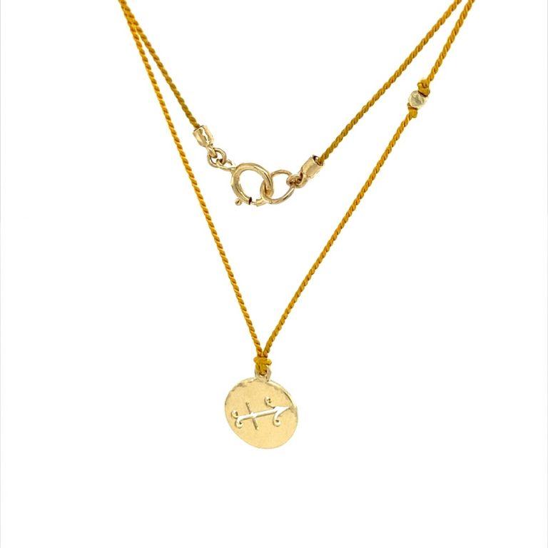 14 Karat Gold Sagittarius Zodiac Charm On Gold Silk